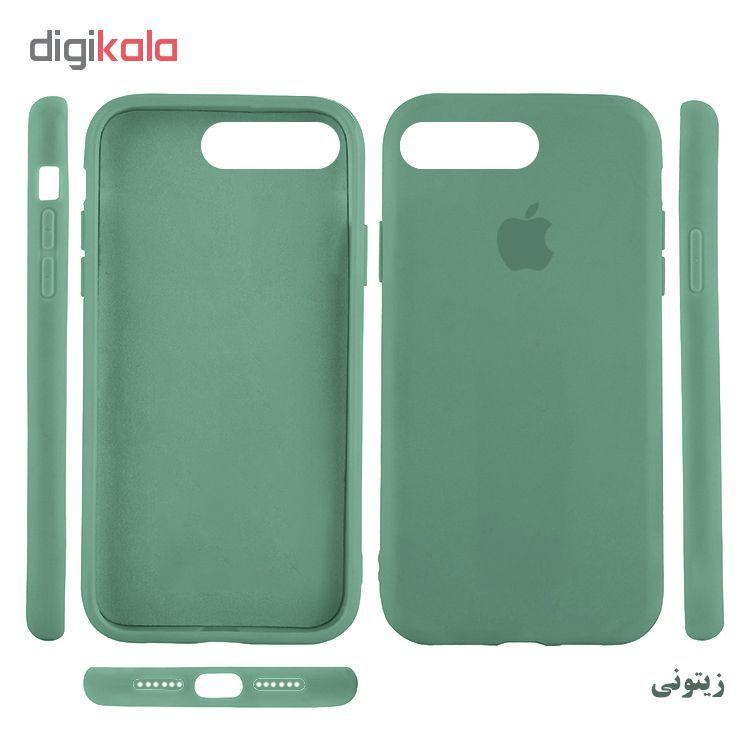 کاور مدل Silc مناسب برای گوشی موبایل اپل  Iphone 8 plus / iphone 7plus main 1 5