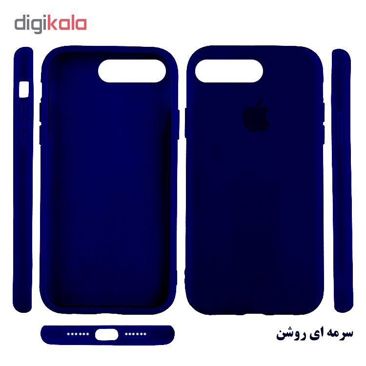 کاور مدل Silc مناسب برای گوشی موبایل اپل  Iphone 8 plus / iphone 7plus main 1 7