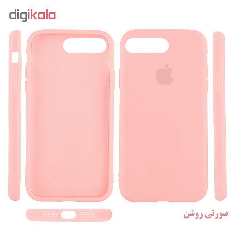 کاور مدل Silc مناسب برای گوشی موبایل اپل  Iphone 8 plus / iphone 7plus main 1 8