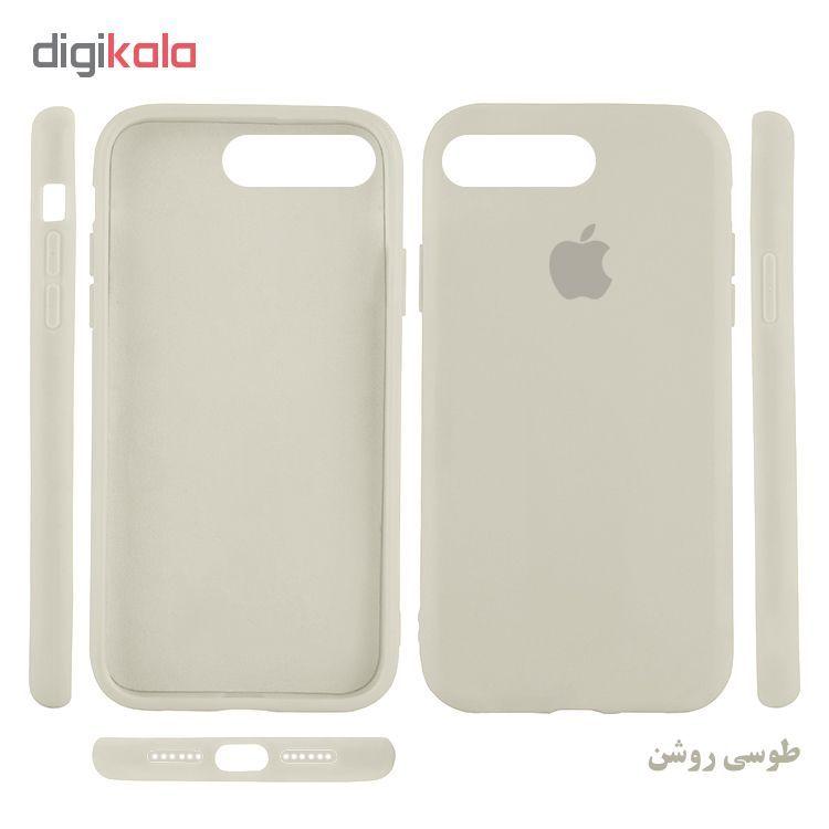 کاور مدل Silc مناسب برای گوشی موبایل اپل  Iphone 8 plus / iphone 7plus main 1 9