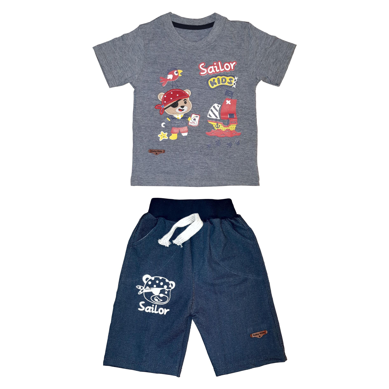 ست تی شرت و شلوارک پسرانه کد SD230-G