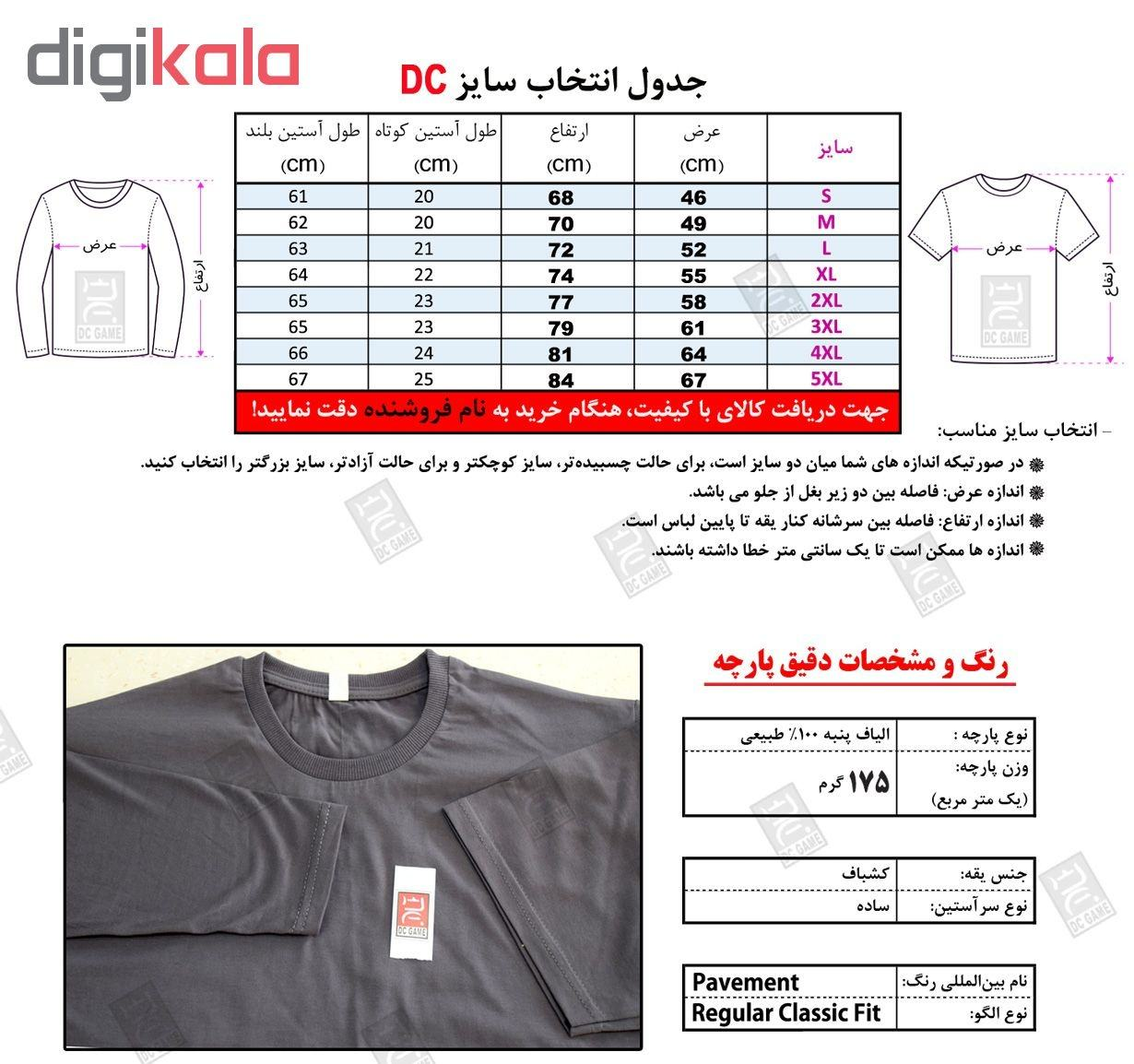 تیشرت آستین کوتاه مردانه فروشگاه دی سی کد DC-1PGY رنگ نوک مدادی main 1 1