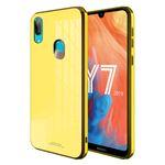 کاور سامورایی مدل FGC-020 مناسب برای گوشی موبایل هوآوی Y7 2019/Y7 Prime 2019 thumb