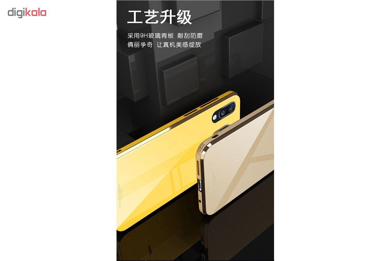کاور سامورایی مدل FGC-020 مناسب برای گوشی موبایل هوآوی Y7 2019/Y7 Prime 2019 main 1 2