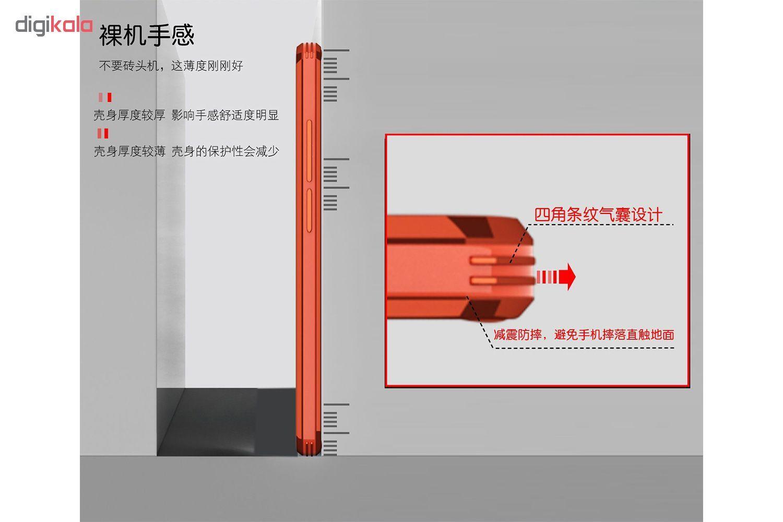 کاور سامورایی مدل FGC-020 مناسب برای گوشی موبایل هوآوی Y7 2019/Y7 Prime 2019 main 1 5