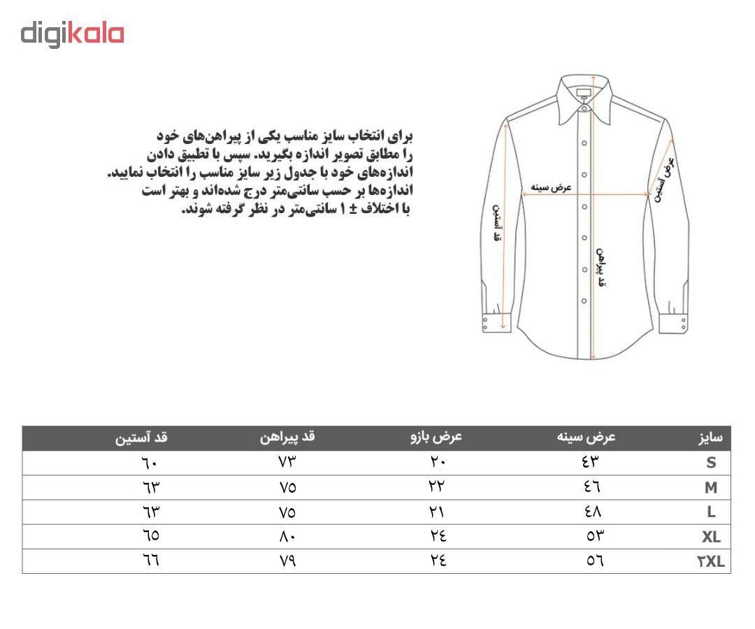پیراهن مردانه پازو کد L-B main 1 7