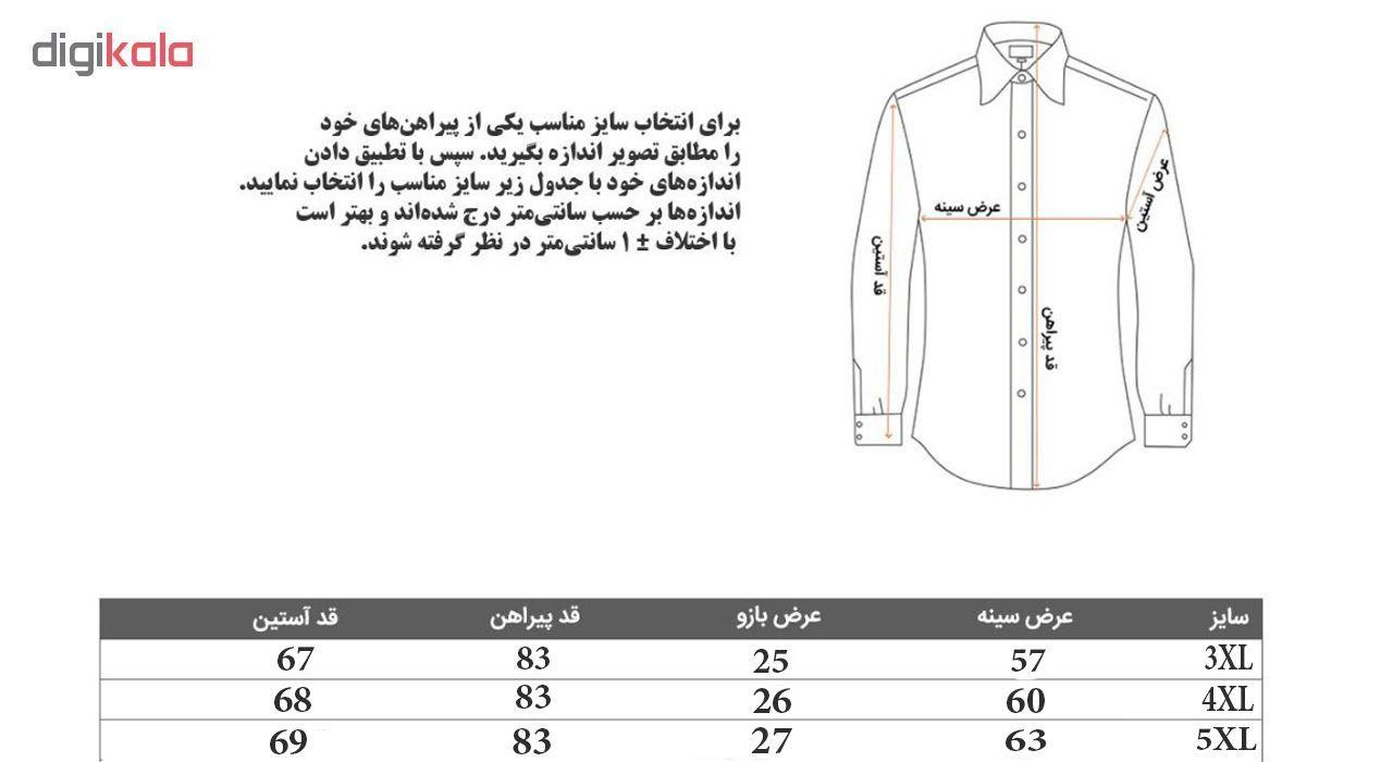 پیراهن مردانه پازو کد L-B main 1 8