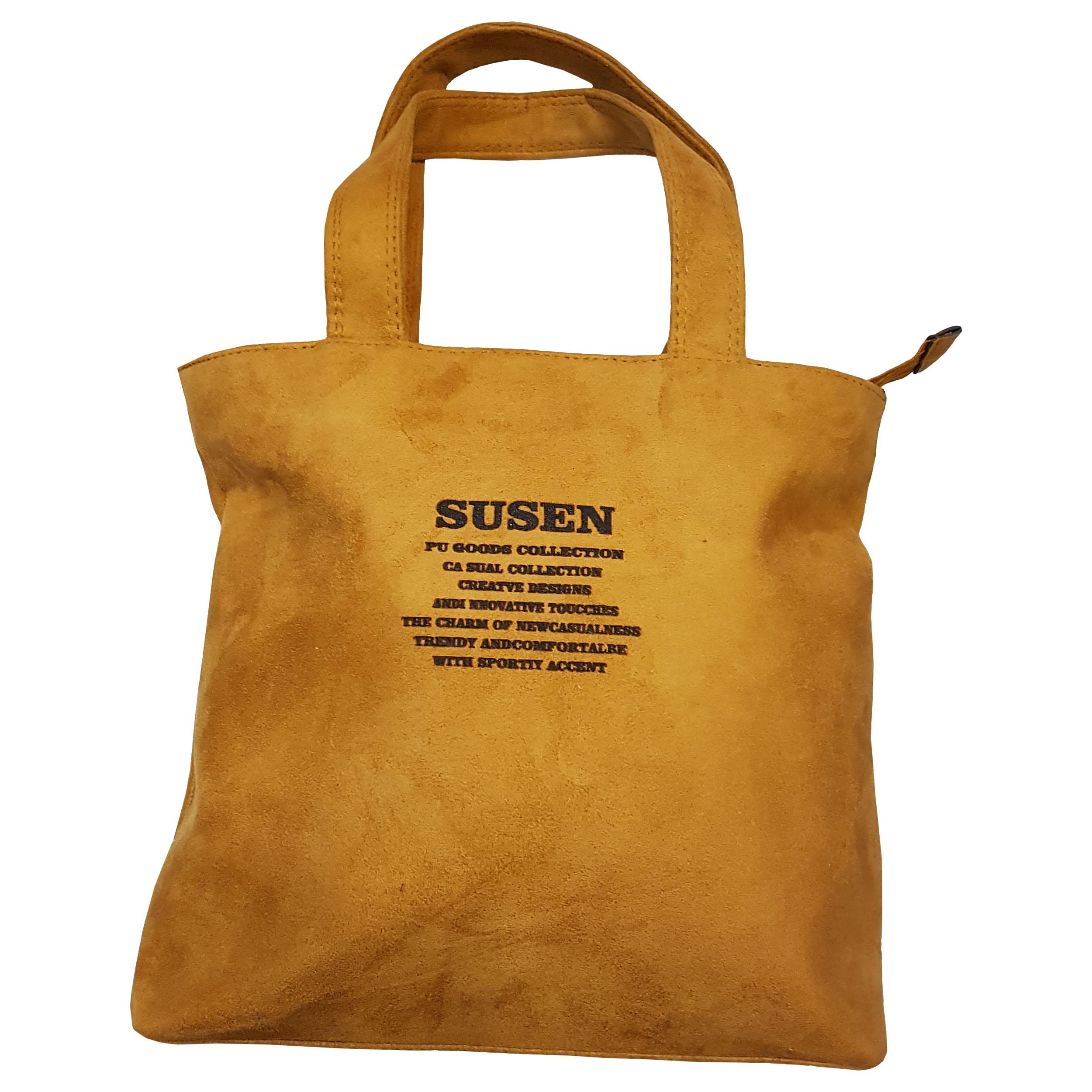 کیف دوشی زنانه کد Kha01