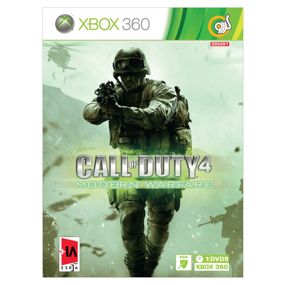 بازی Call of Duty 4 Modern Warfare مخصوص Xbox 360 نشر گردو