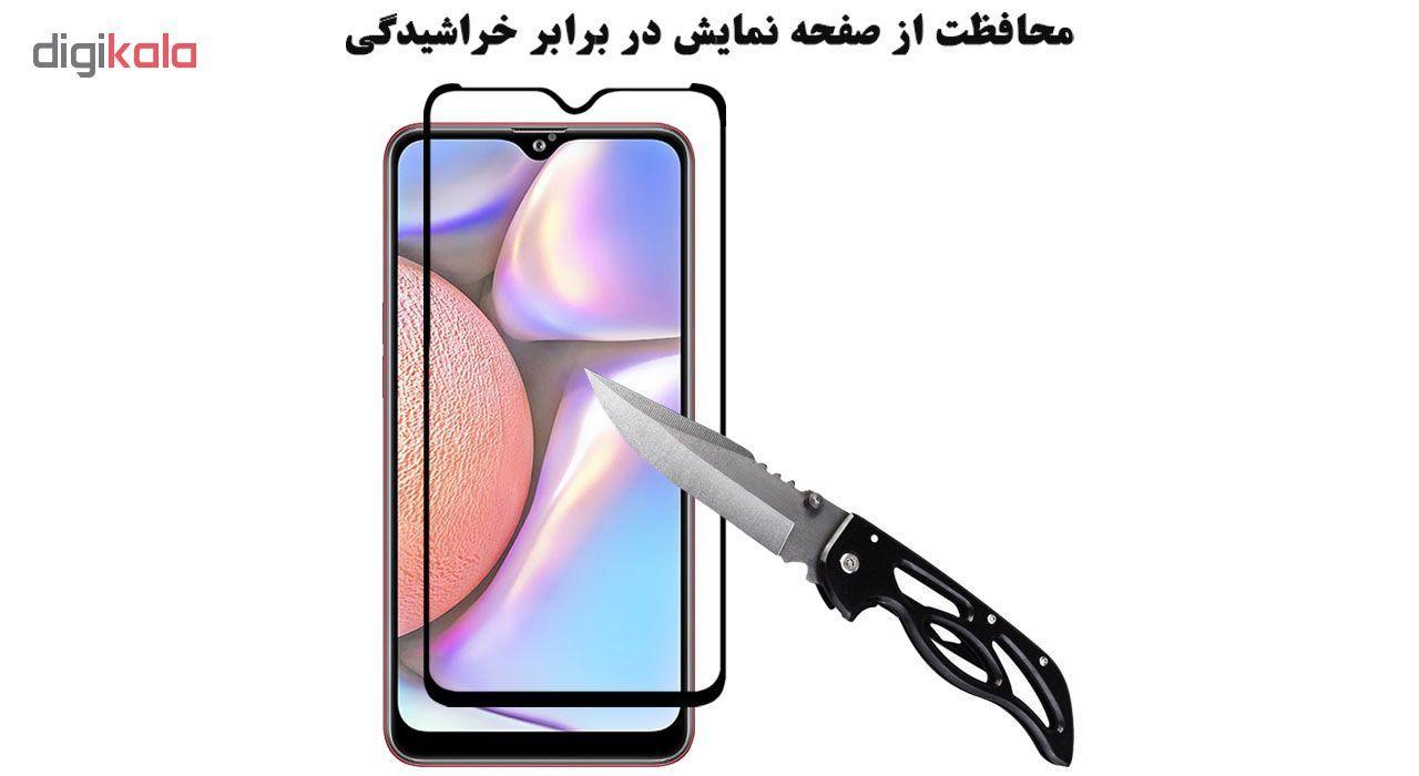 محافظ صفحه نمایش تراستکتور مدل GSS مناسب برای گوشی موبایل سامسونگ Galaxy A10s بسته 5 عددی main 1 4