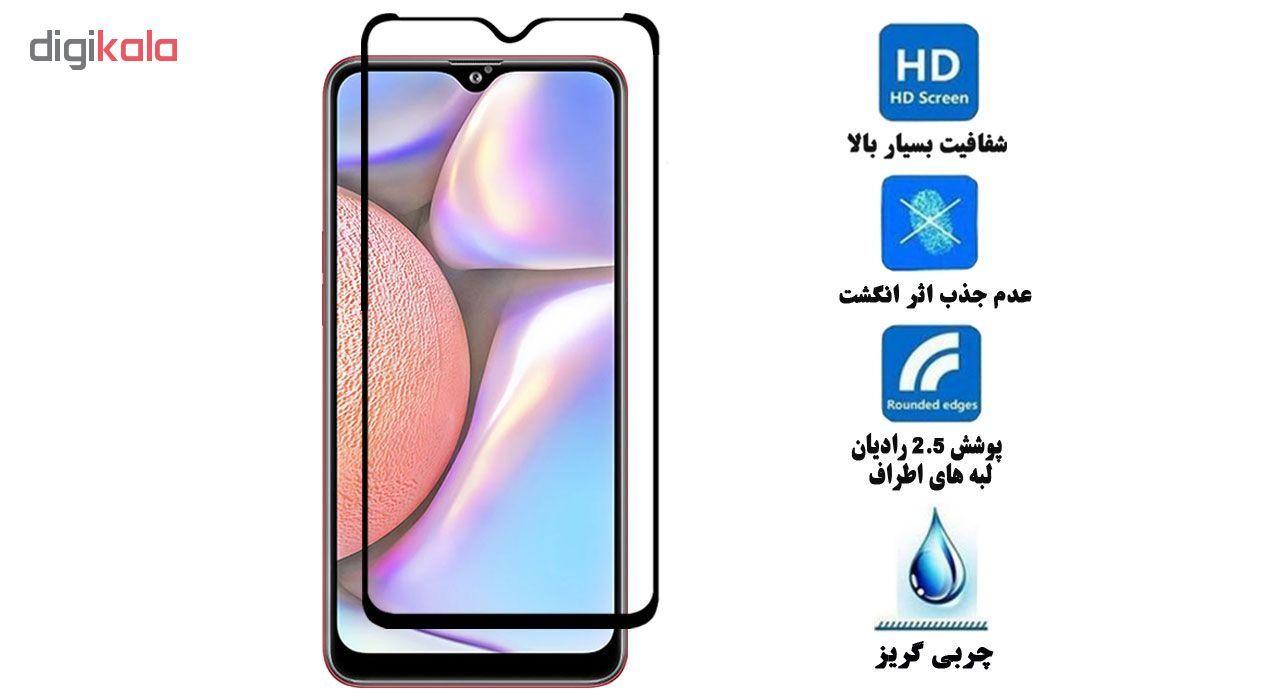محافظ صفحه نمایش تراستکتور مدل GSS مناسب برای گوشی موبایل سامسونگ Galaxy A10s بسته 5 عددی main 1 6