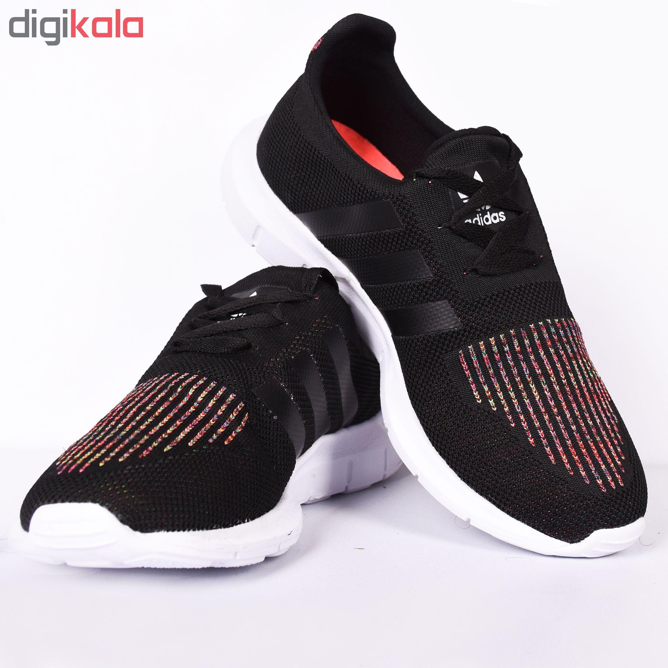 کفش مخصوص پیاده روی زنانه مدل N206