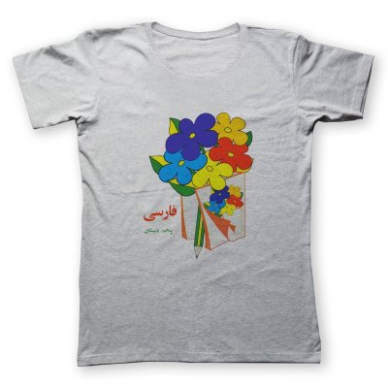 Photo of تی شرت مردانه به رسم طرح کتاب فارسی کد 2212