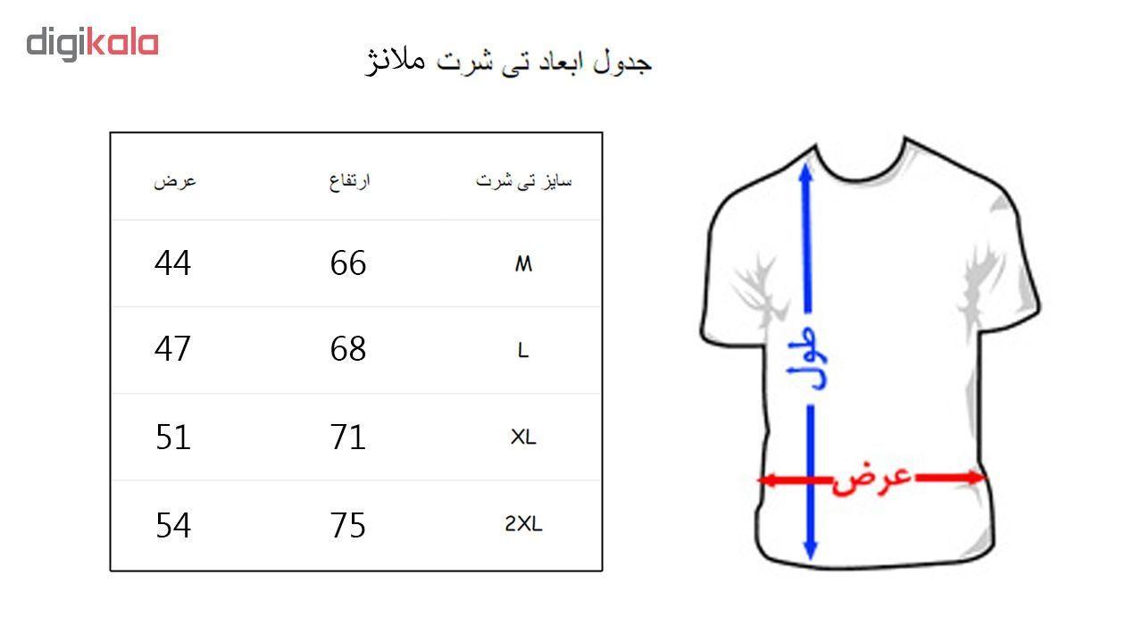 تی شرت مردانه به رسم طرح پیکان کد 2216 main 1 4