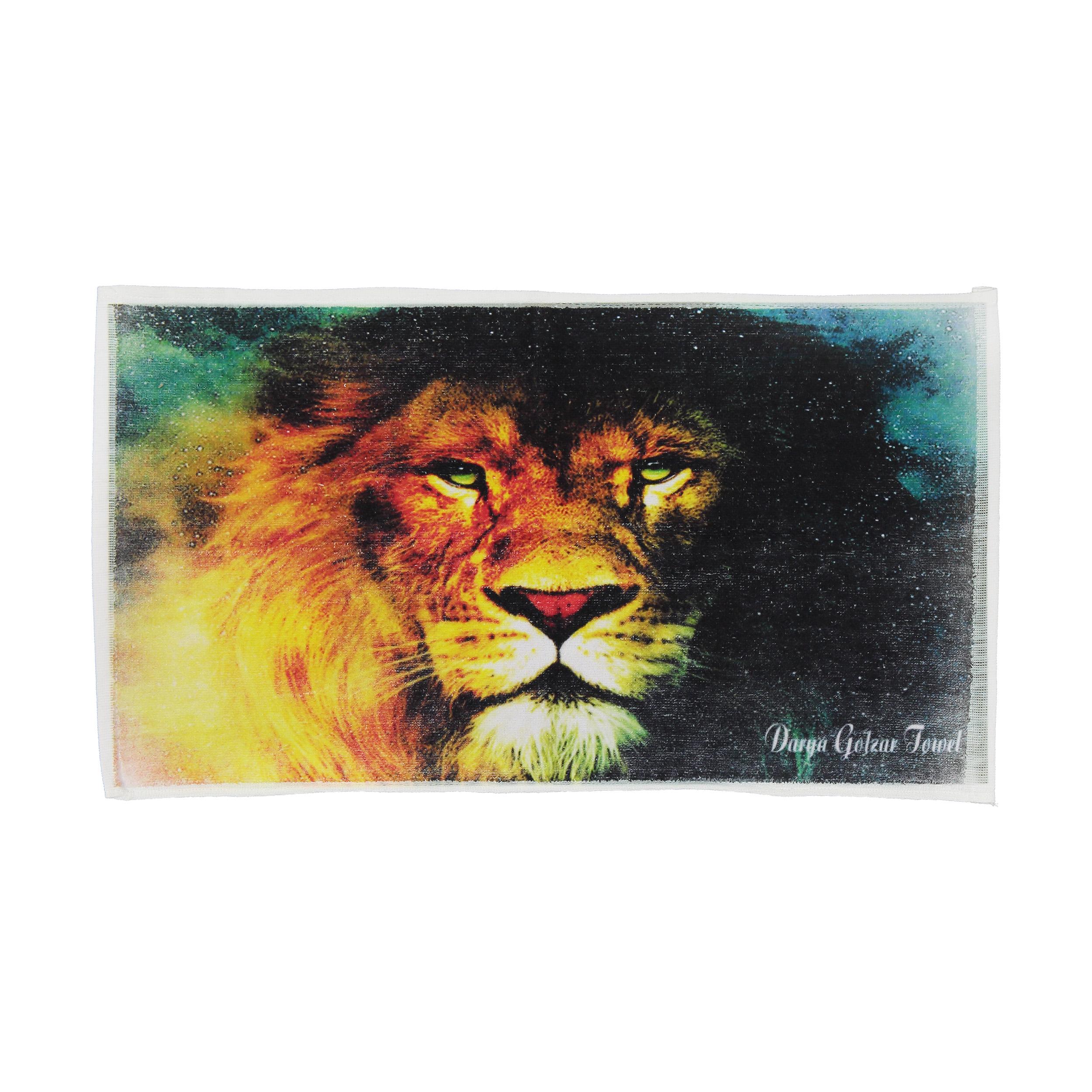 حوله دستی دریا گلزار مدل Lion سایز 35 * 55 سانتی متر