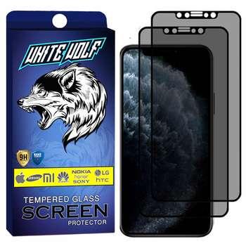 محافظ صفحه نمایش حریم شخصی وایت ولف مدل WGP مناسب برای گوشی موبایل اپل iPhone 11 PRO بسته 2 عددی