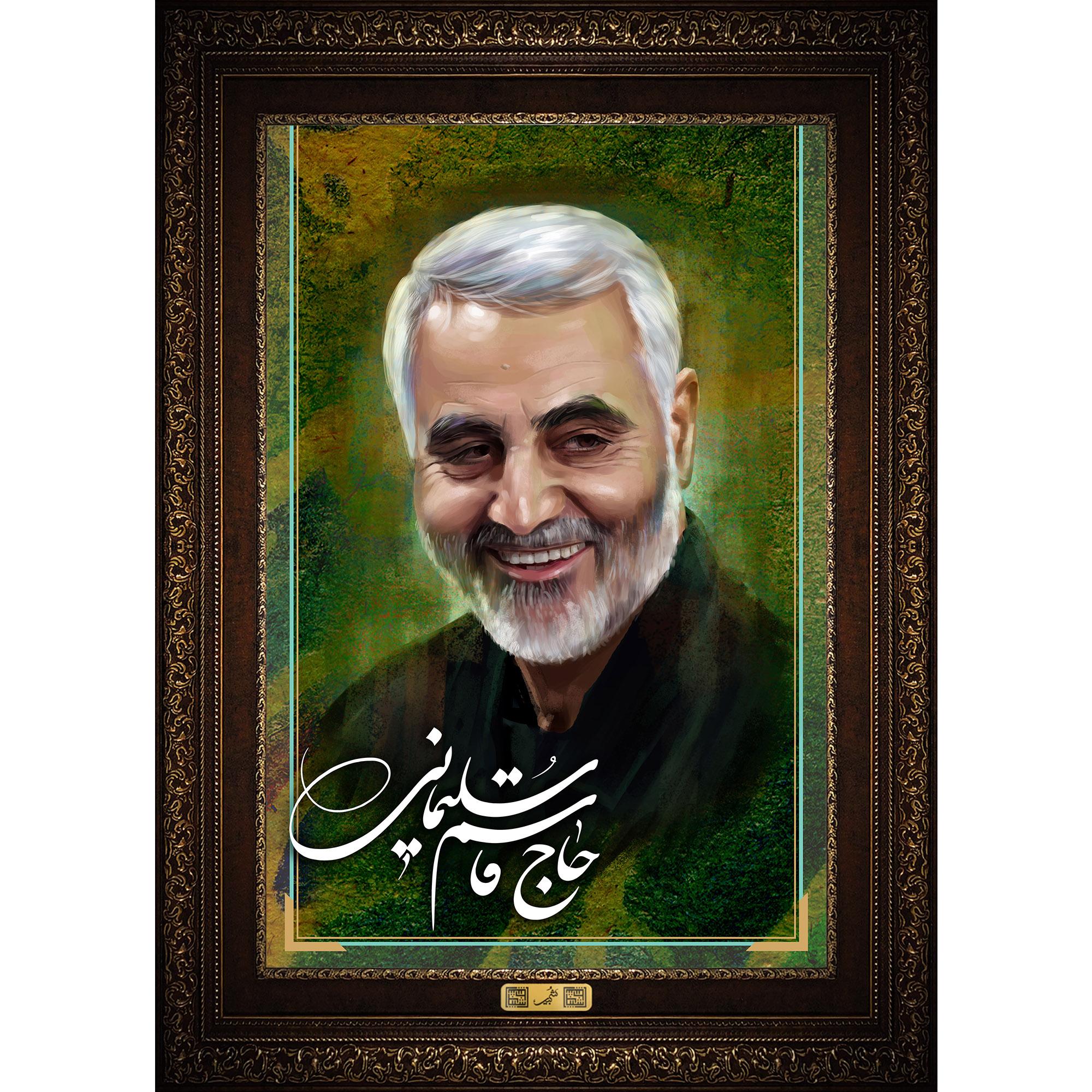 تابلو فرش ماشینی شبیر طرح سردار قاسم سلیمانی کد ۱۰۲
