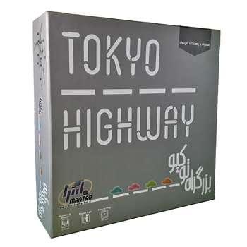بازی فکری مدل Tokyo Highway