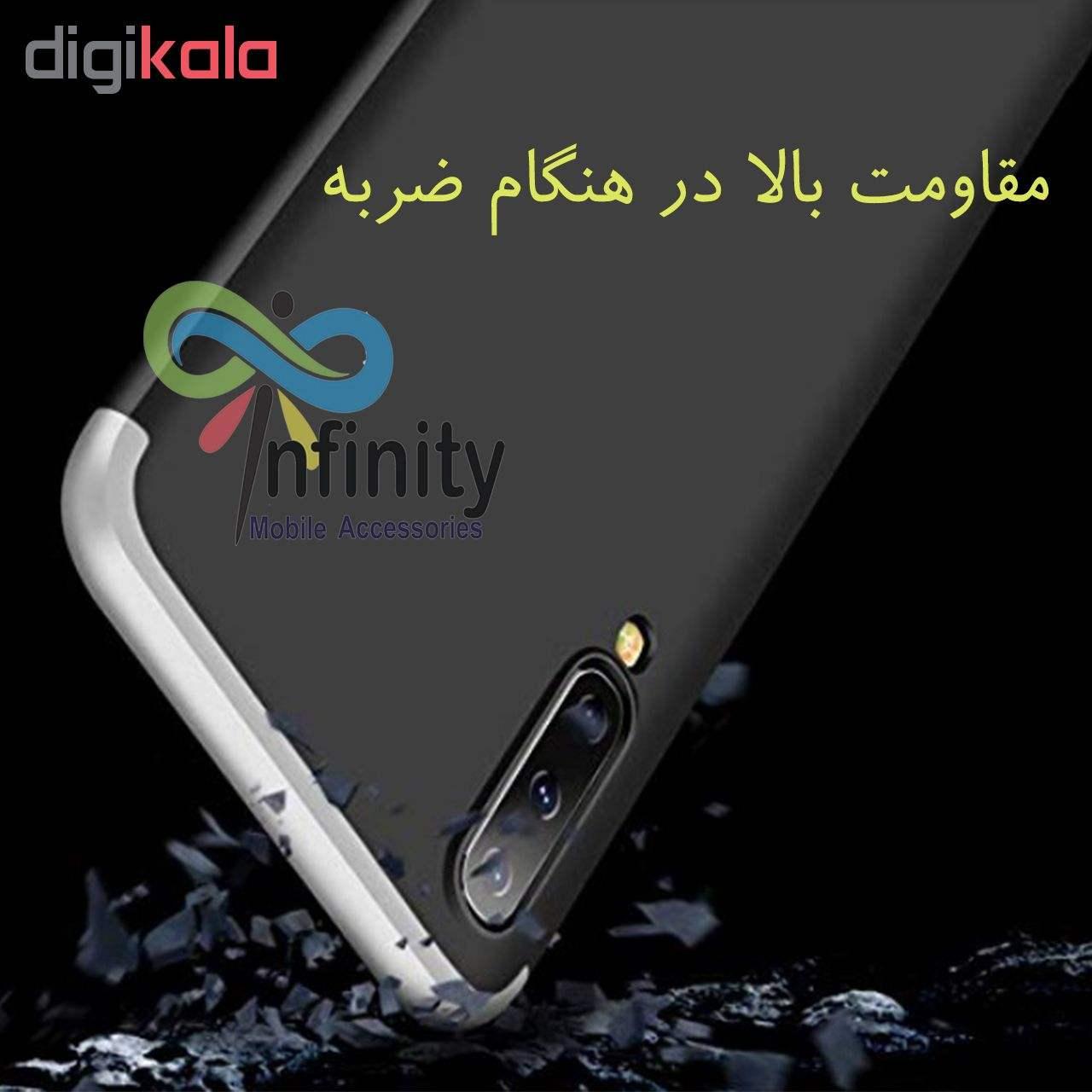 کاور 360 درجه اینفینتی مدل INFGKPLS-2 مناسب برای گوشی موبایل سامسونگ Galaxy A50