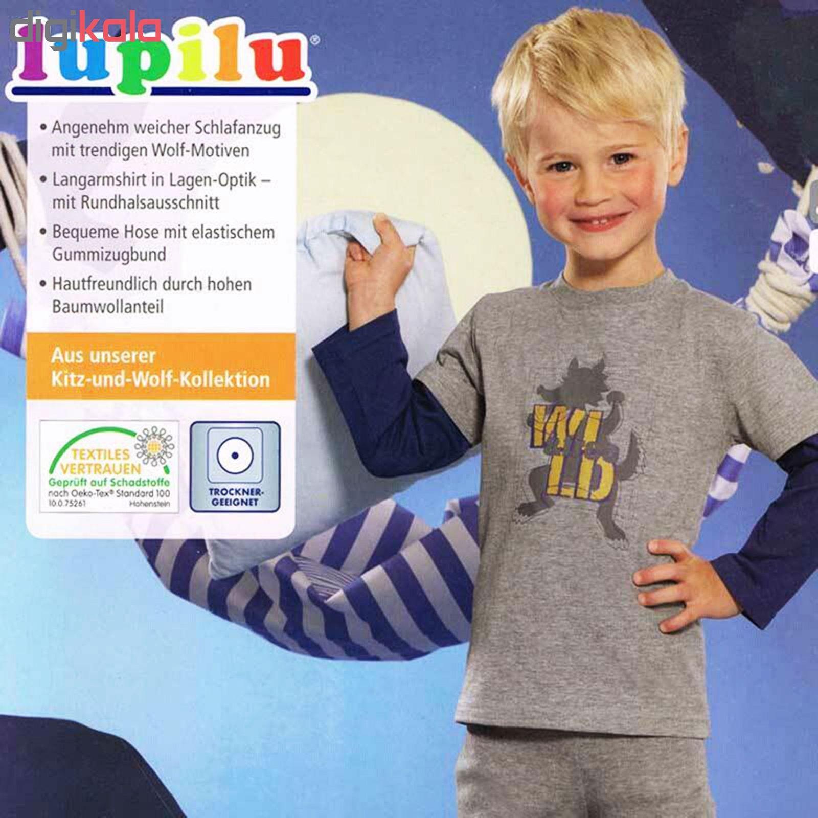ست تی شرت و شلوار پسرانه لوپیلو مدل Wild WOLF main 1 3