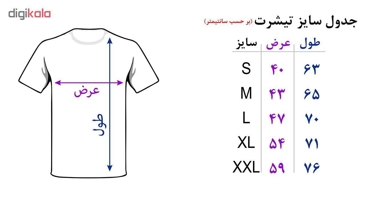 تی شرت مردانه طرح مارشملو  کد 17257 main 1 3