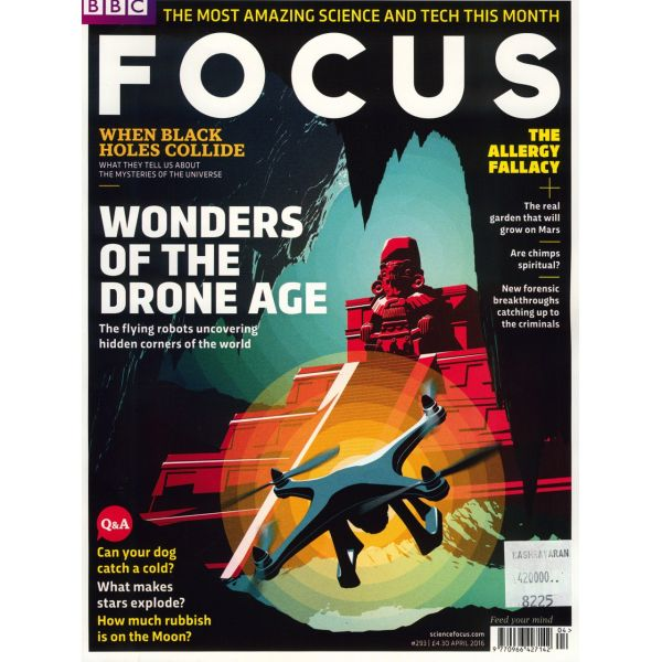 مجله فوکوس - آوریل 2016
