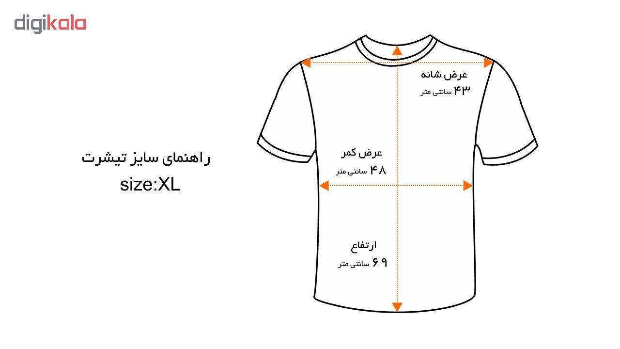 تیشرت مردانه طرح استار باکس کد wz36