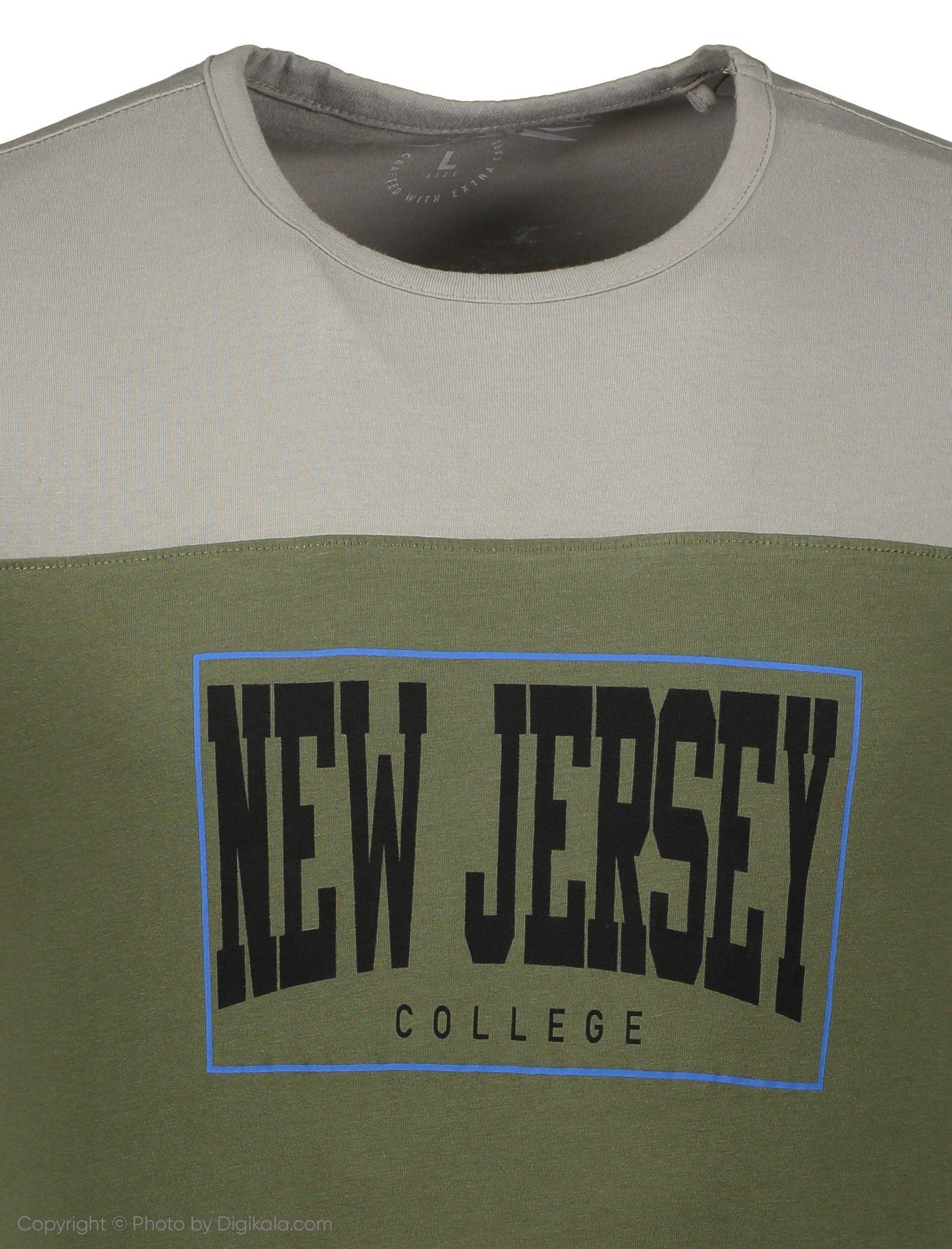 تی شرت مردانه یوپیم مدل 5124442 -  - 4