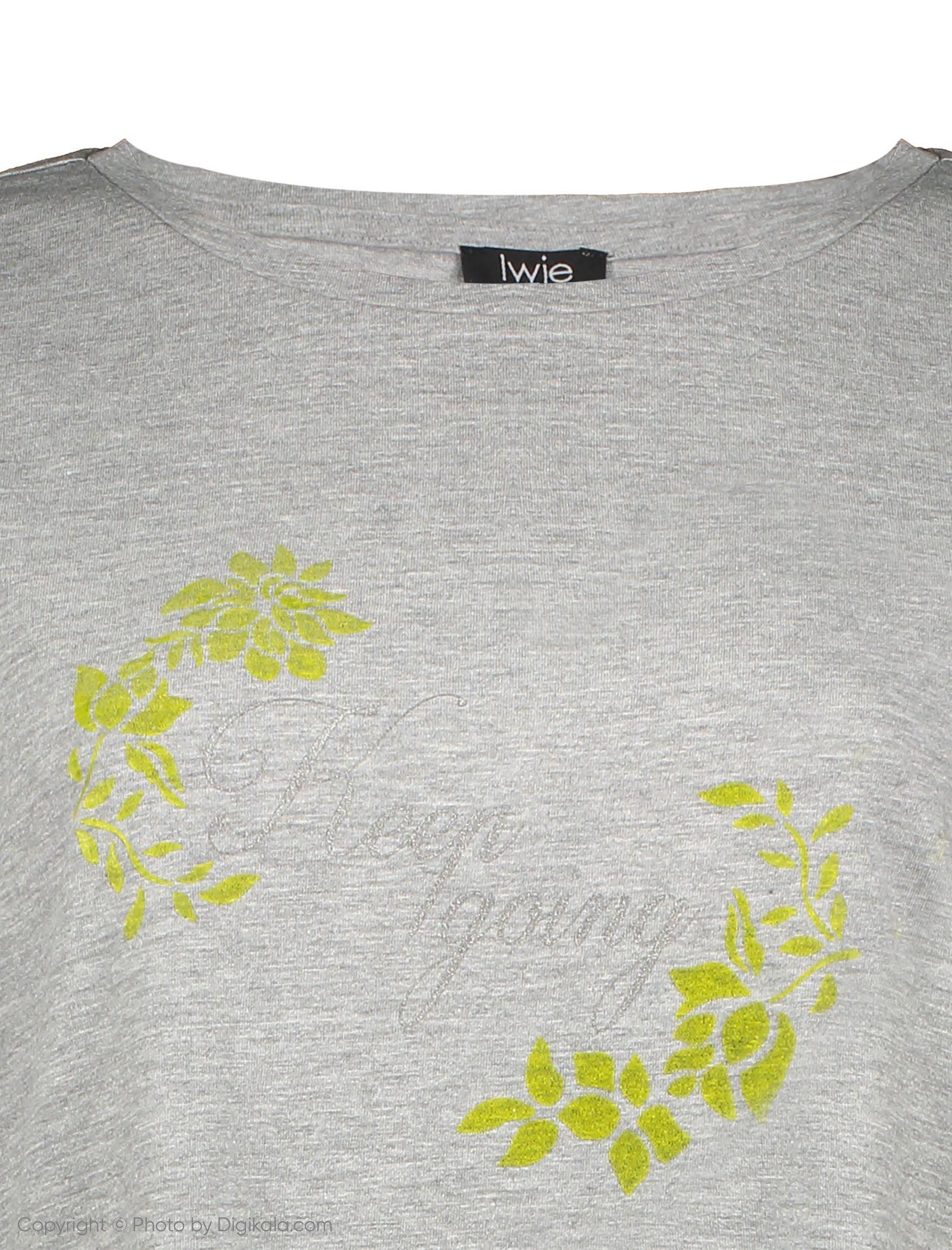 تی شرت زنانه یوپیم مدل 5125039 -  - 5