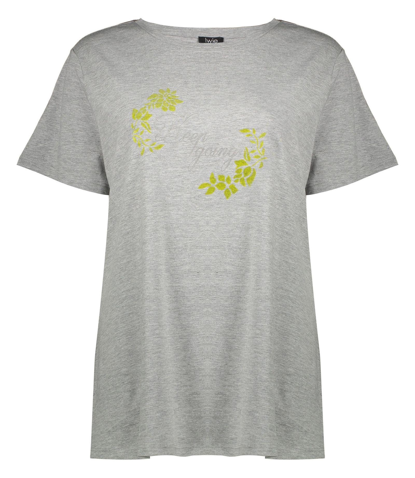 تی شرت زنانه یوپیم مدل 5125039 -  - 1