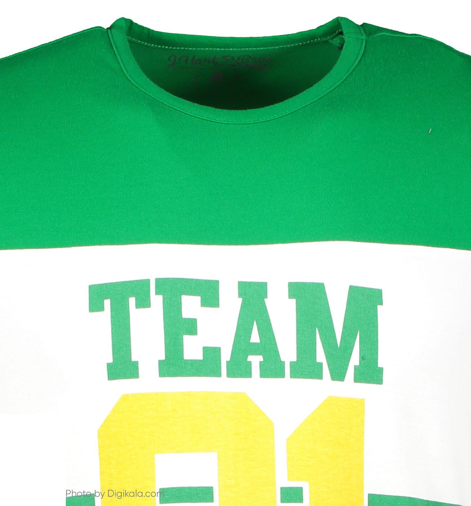 تی شرت مردانه یوپیم مدل 5124448 -  - 4