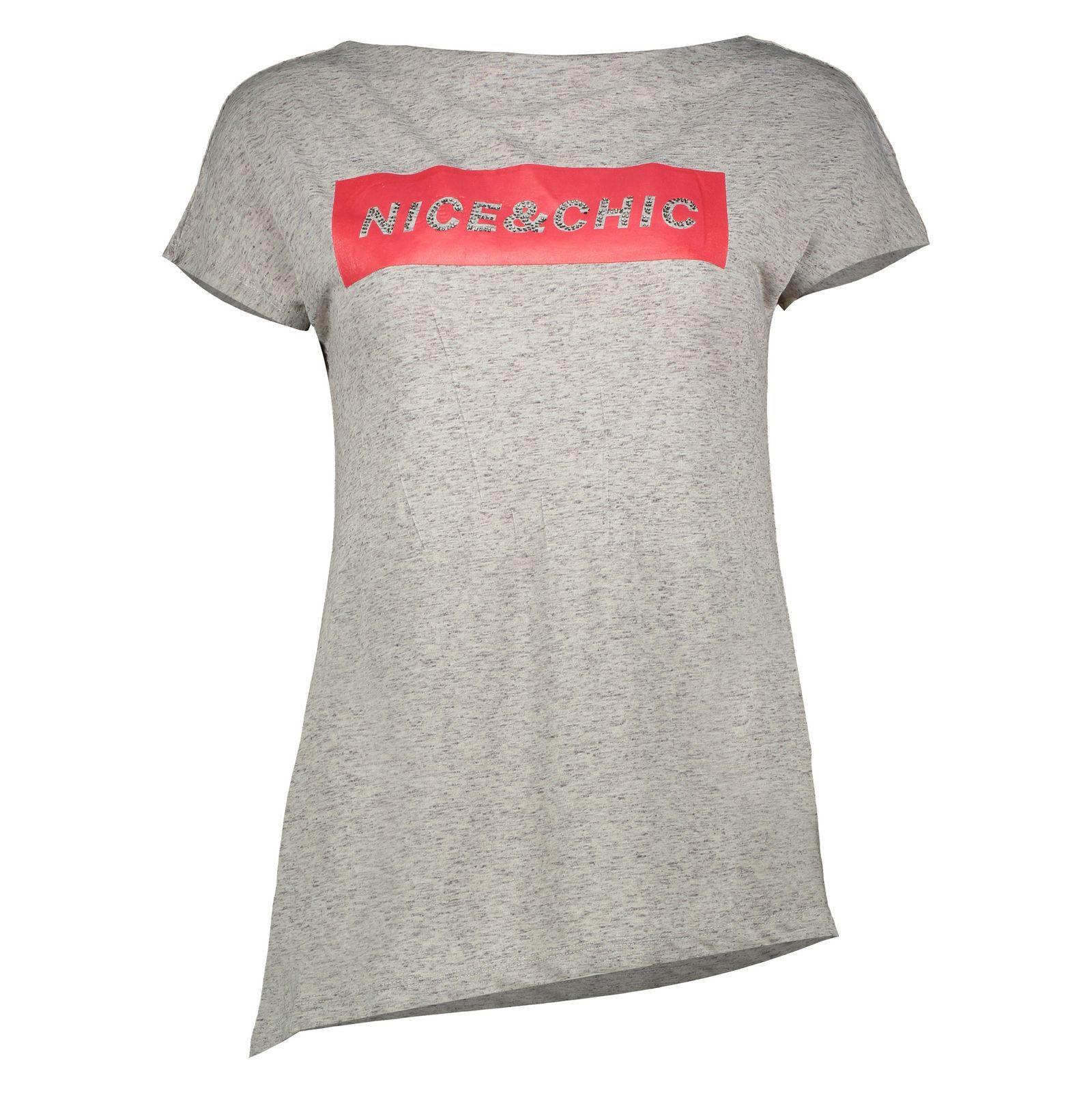 تی شرت زنانه یوپیم مدل 5135527 -  - 1