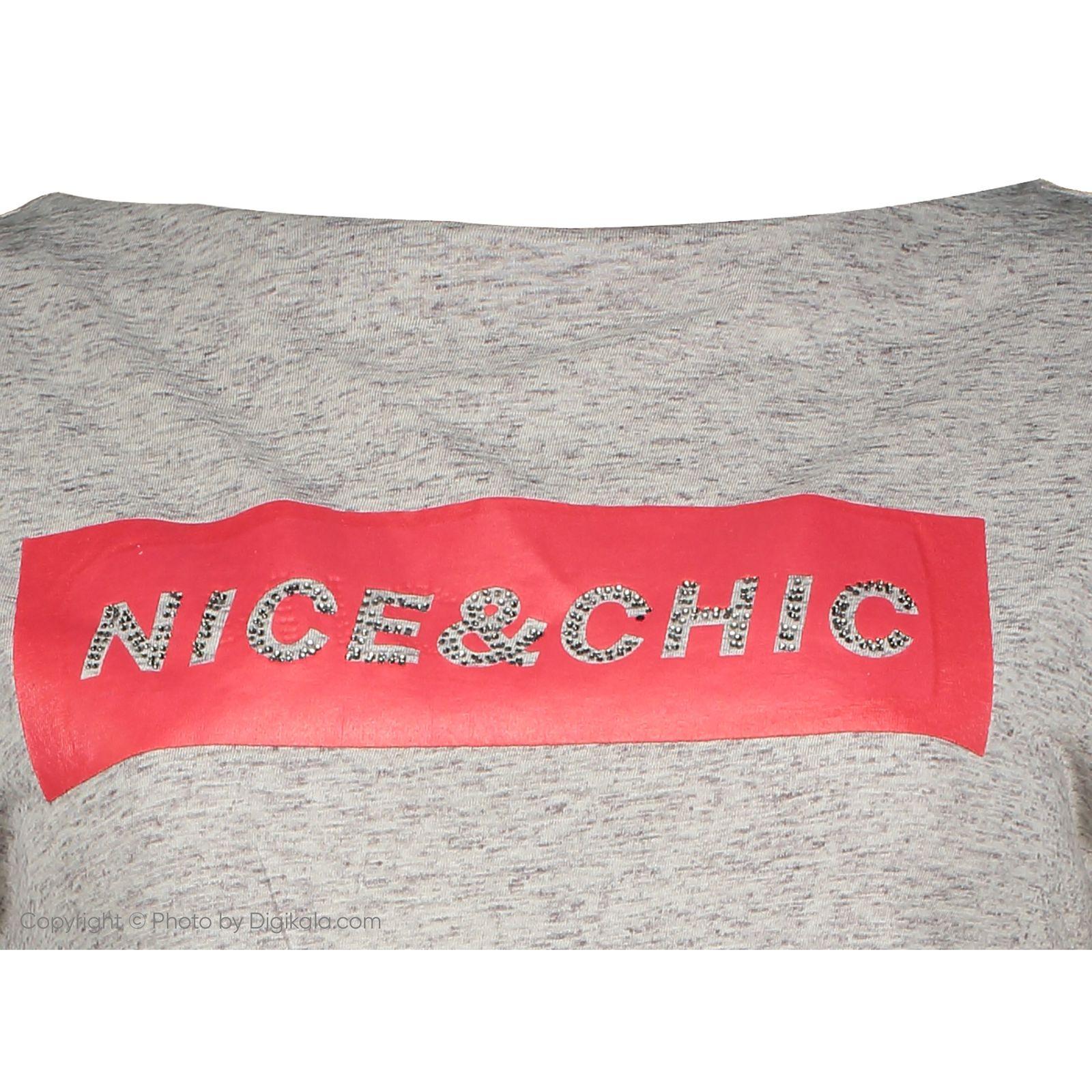 تی شرت زنانه یوپیم مدل 5135527 -  - 4