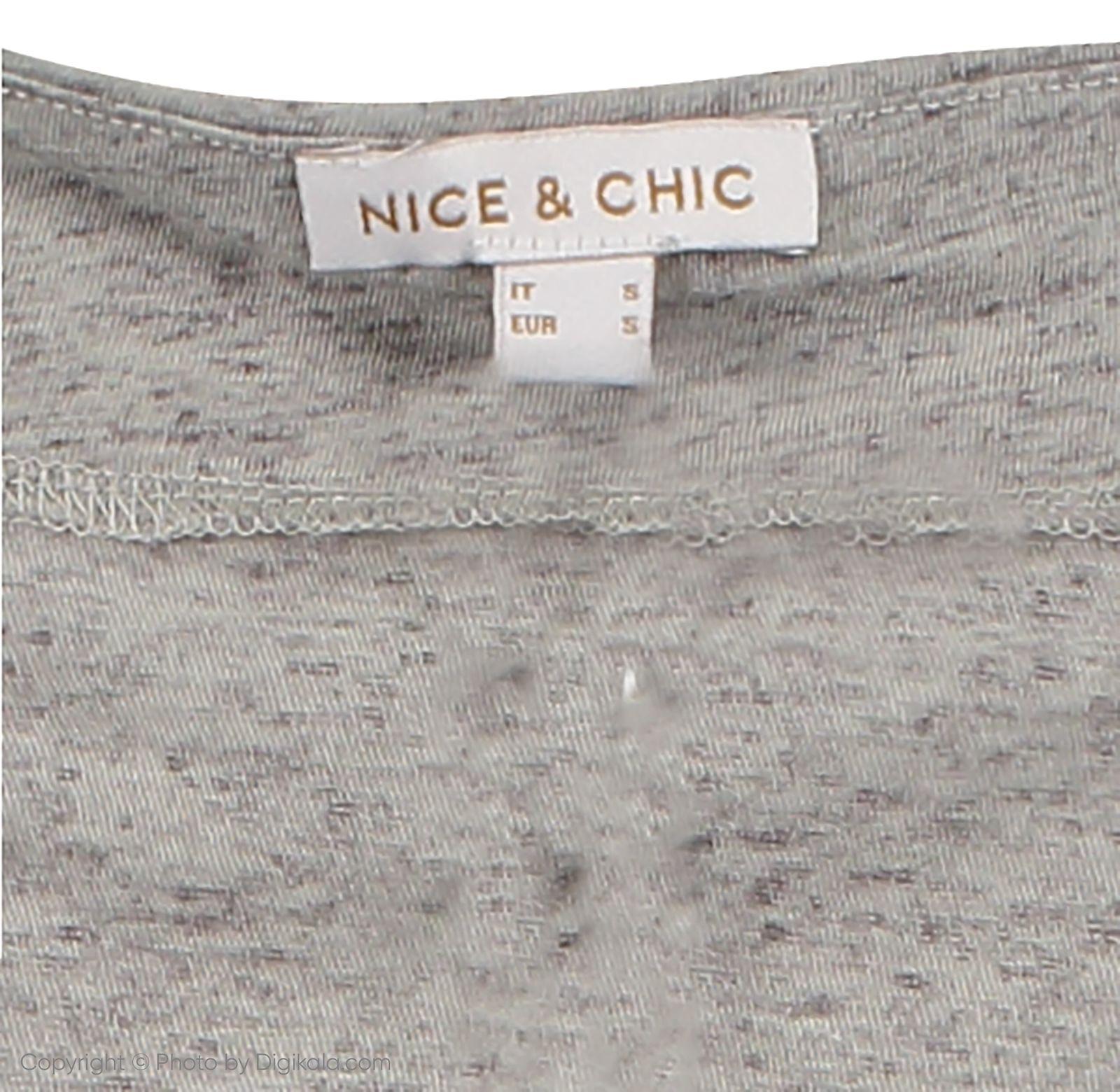 تی شرت زنانه یوپیم مدل 5135527 -  - 5