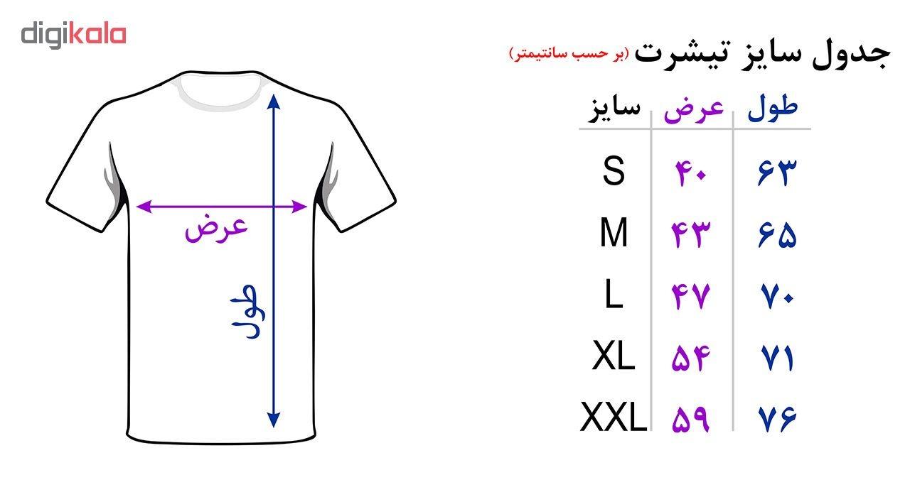 تی شرت مردانه طرح مارشملو کد 17330