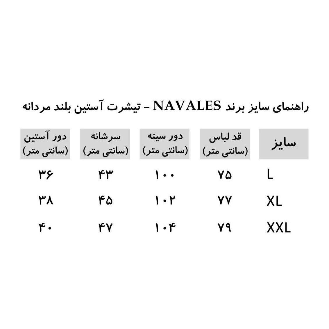 پیراهن مردانه ناوالس مدل regularfit2019_nv main 1 4
