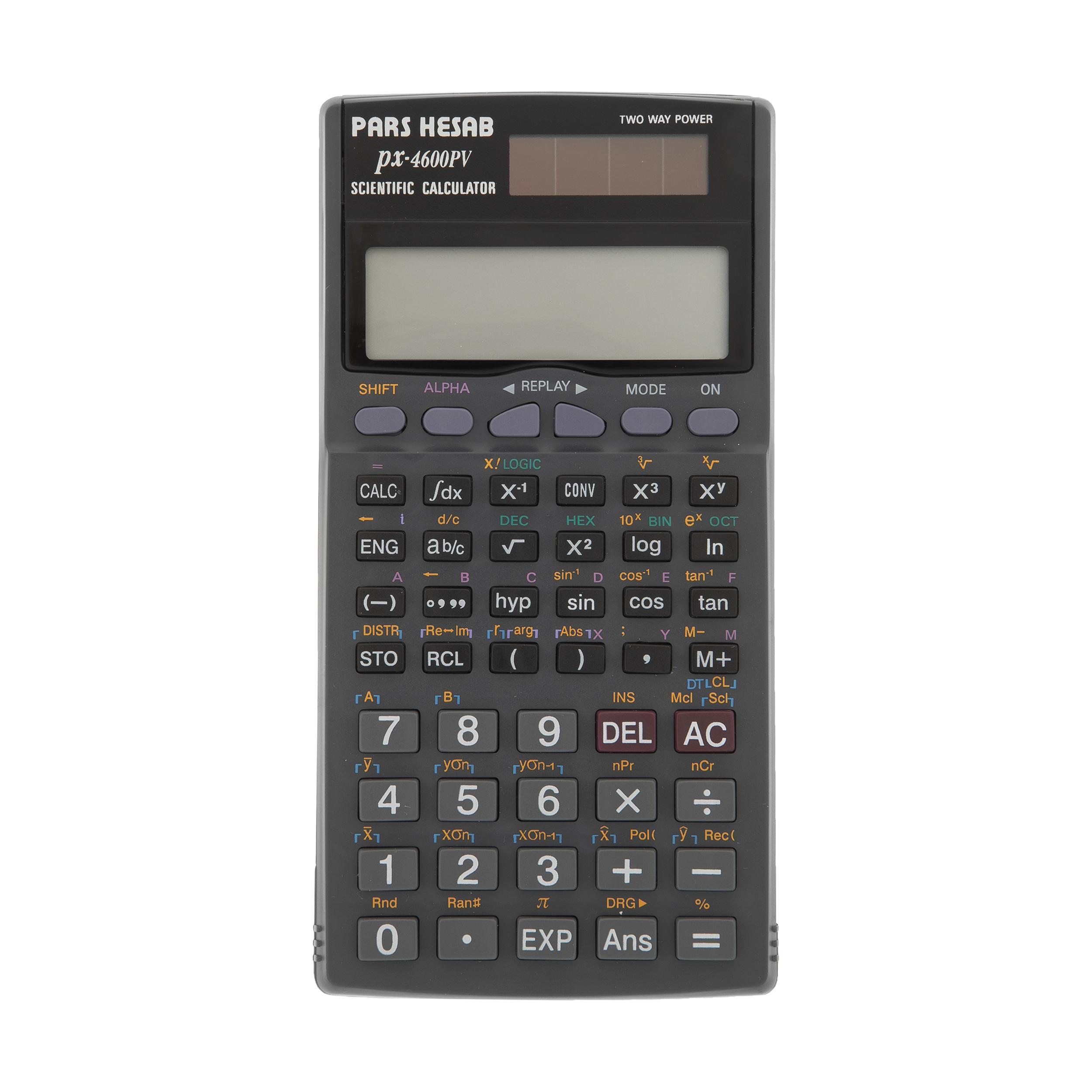 ماشین حساب پارس حساب مدل Px-4600pv