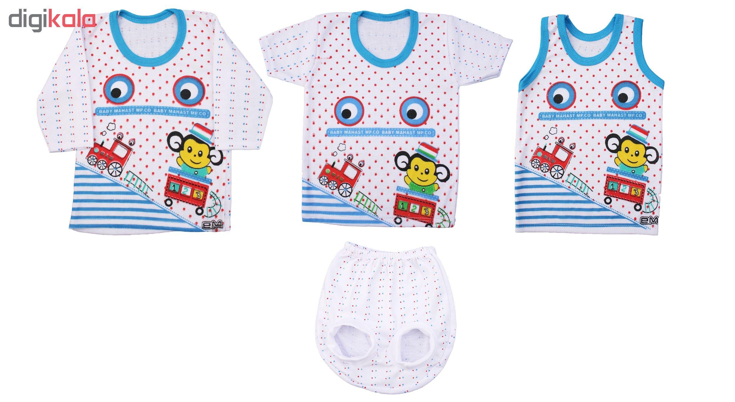 ست 4 تکه لباس نوزاد کد B001