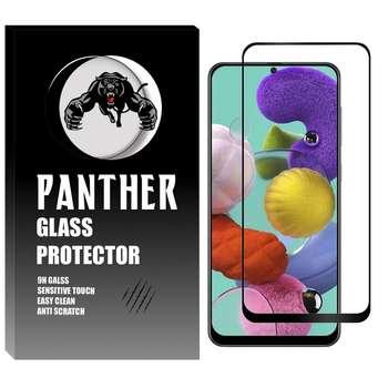 محافظ صفحه نمایش پنتر مدل FUP-017 مناسب برای گوشی موبایل سامسونگ Galaxy A51