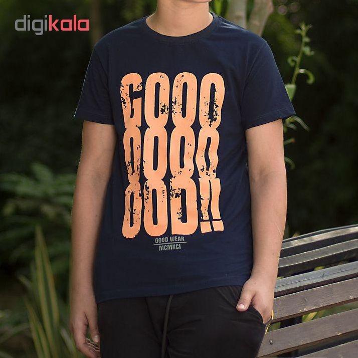 تی شرت پسرانه زینو طرح GOOD رنگ سرمه ای