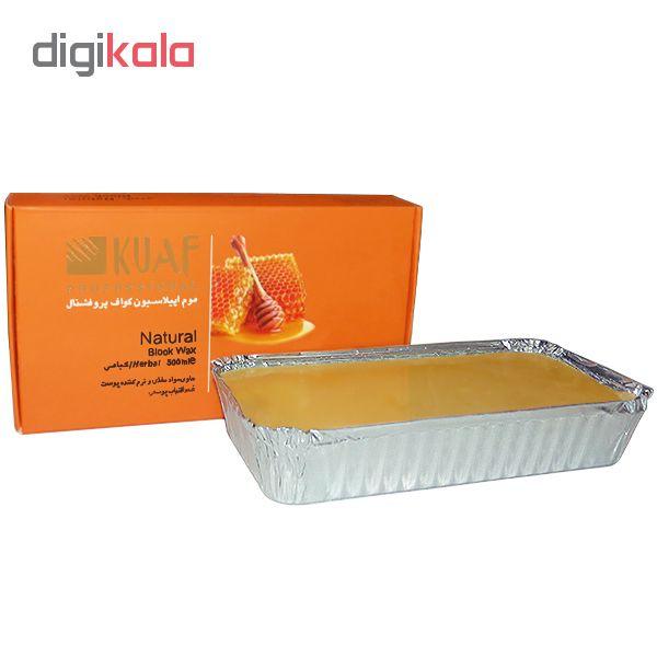 وکس موبر کواف مدل Honey حجم 500 میلی لیتر main 1 1