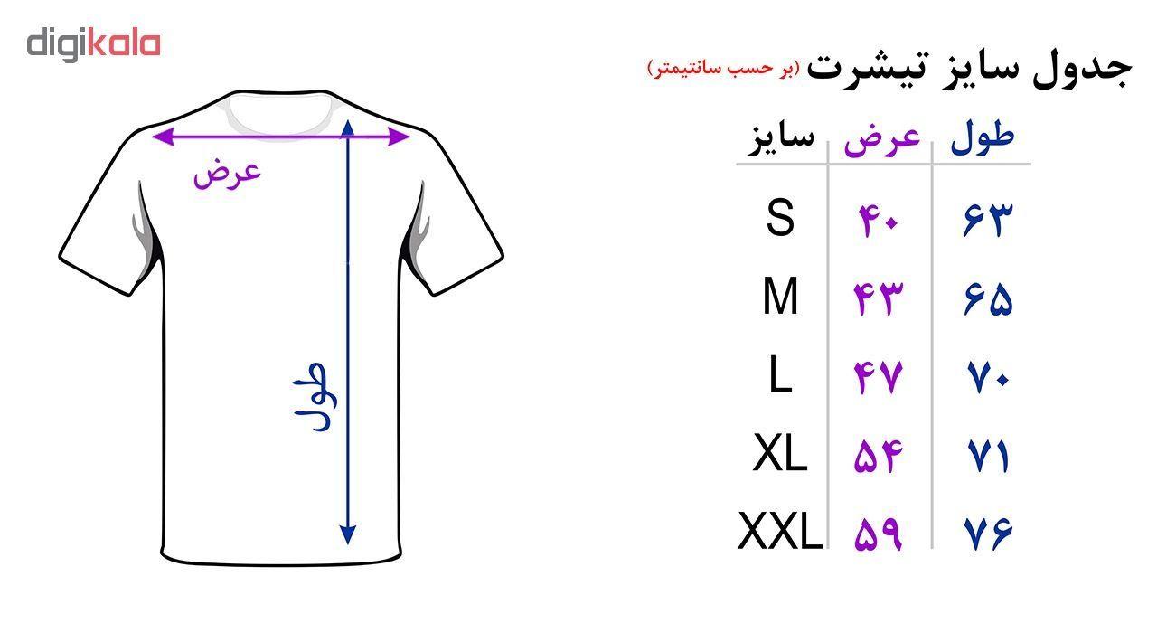 تی شرت آستین کوتاه مردانه طرح رئال مادرید کد 35006 main 1 2