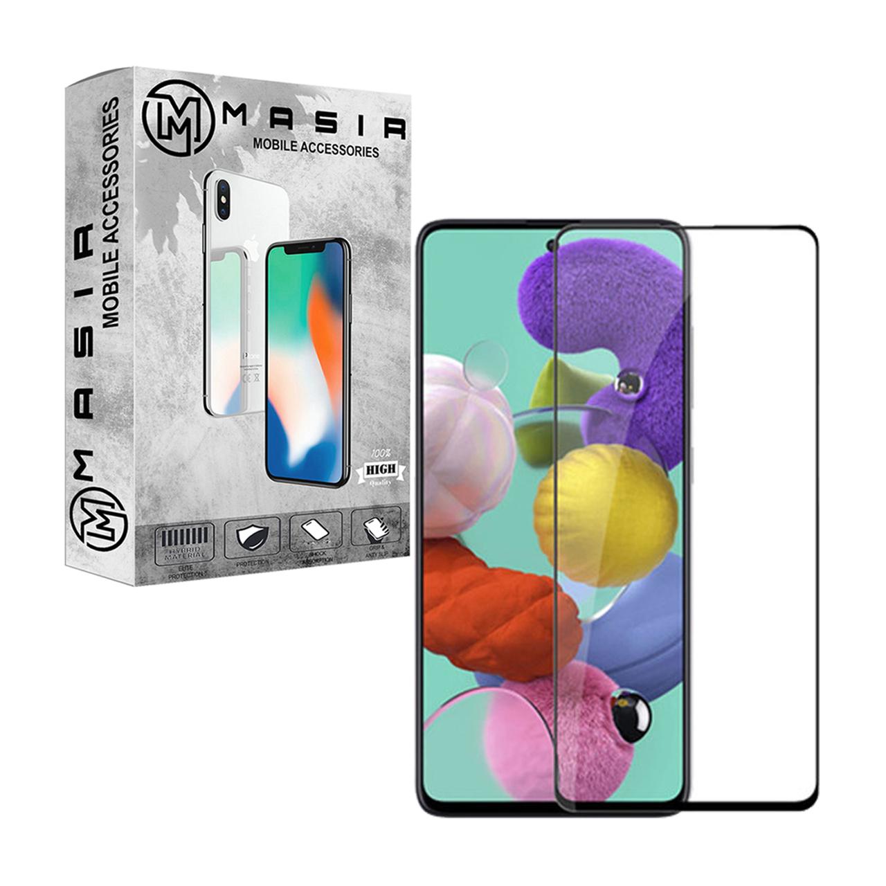 محافظ صفحه نمایش مسیر مدل MGF-1 مناسب برای گوشی موبایل سامسونگ Galaxy A51