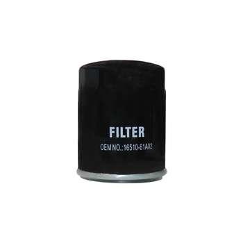 فیلتر روغن خودرو مدل 1651061A02 مناسب برای سوزوکی