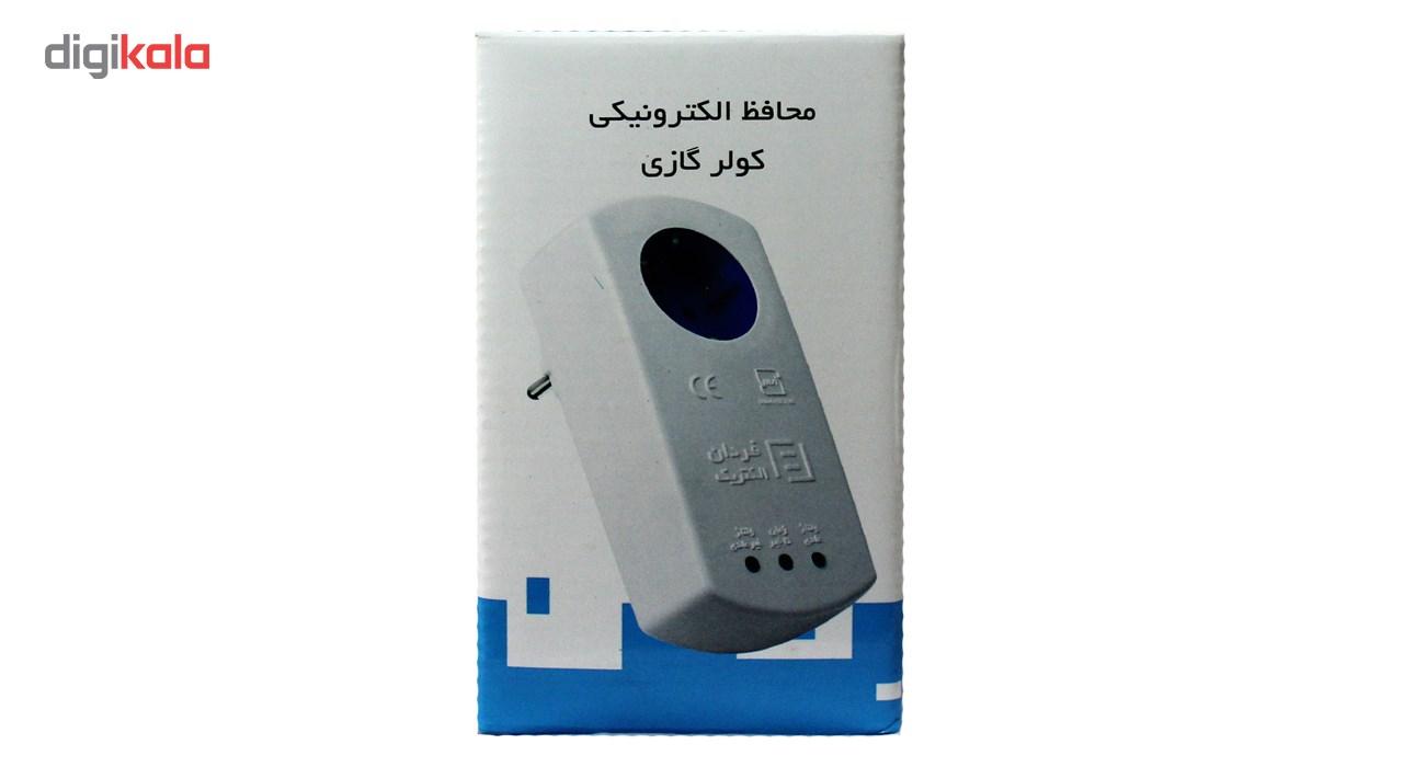 محافظ ولتاژ آنالوگ  کولر گازی فردان الکتریک مدل Polycarbonate