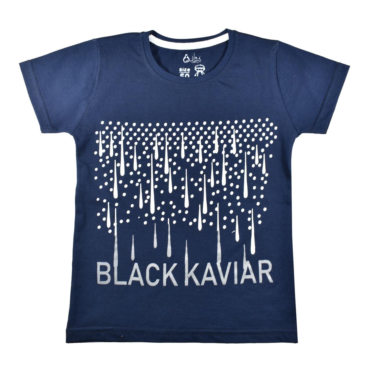 تی شرت آستین کوتاه پسرانه نیروان کد Bm-4
