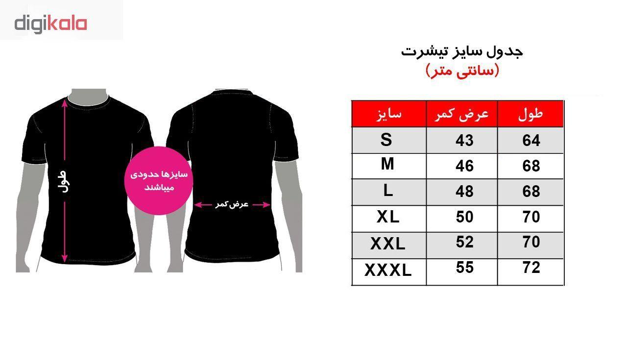 تی شرت مردانه طرح موزیک کد 34002 main 1 4