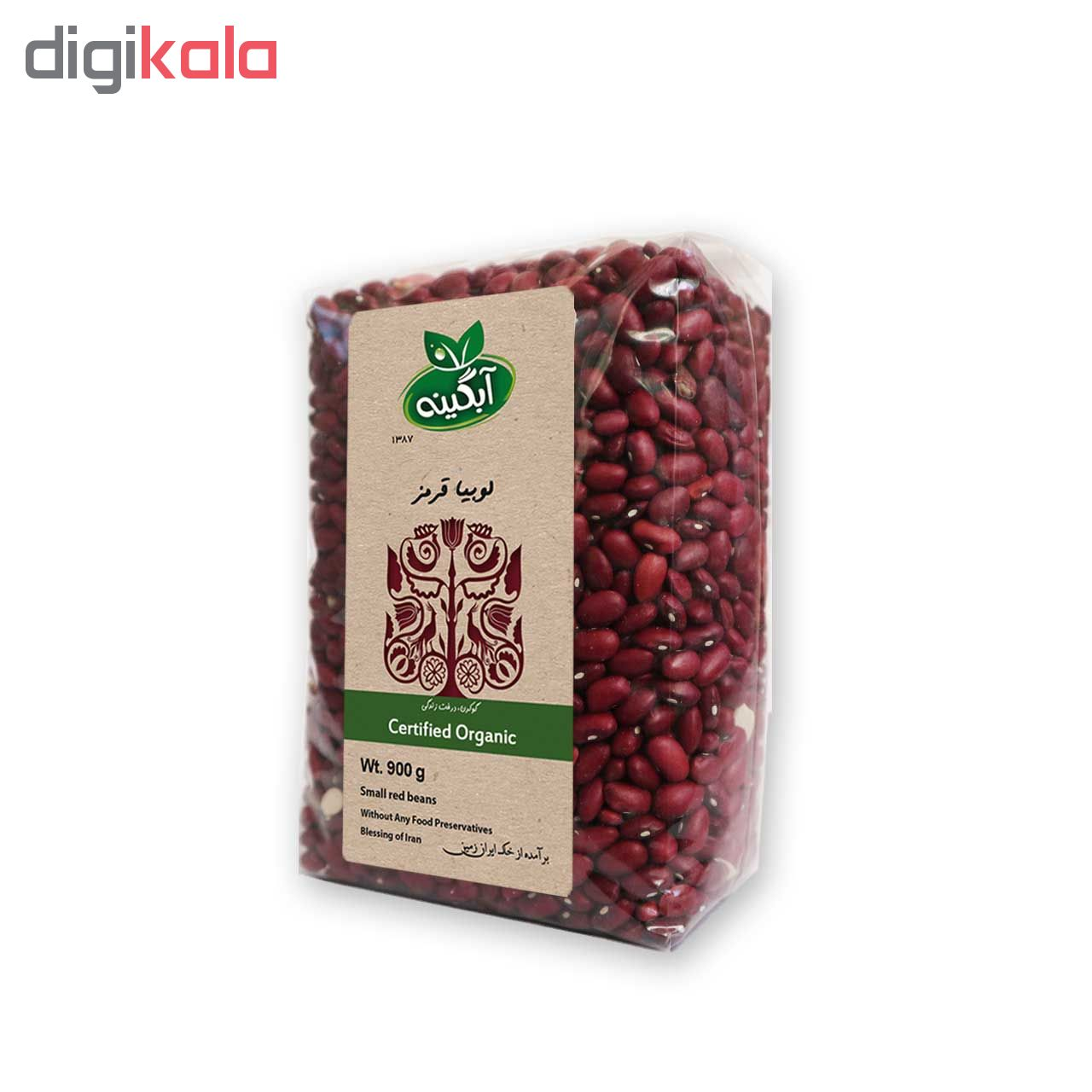 Abgineh Organic Small red beans-900 grams