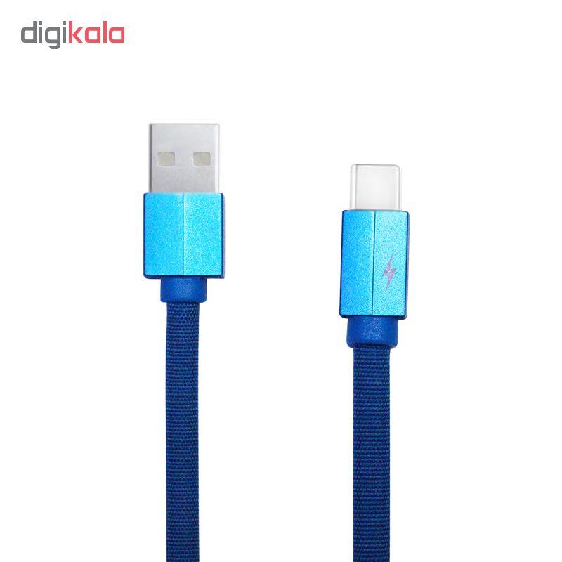 کابل تبدیل USB به USB-C مدل DST-KNF4 طول 0.3 متر              ( قیمت و خرید)