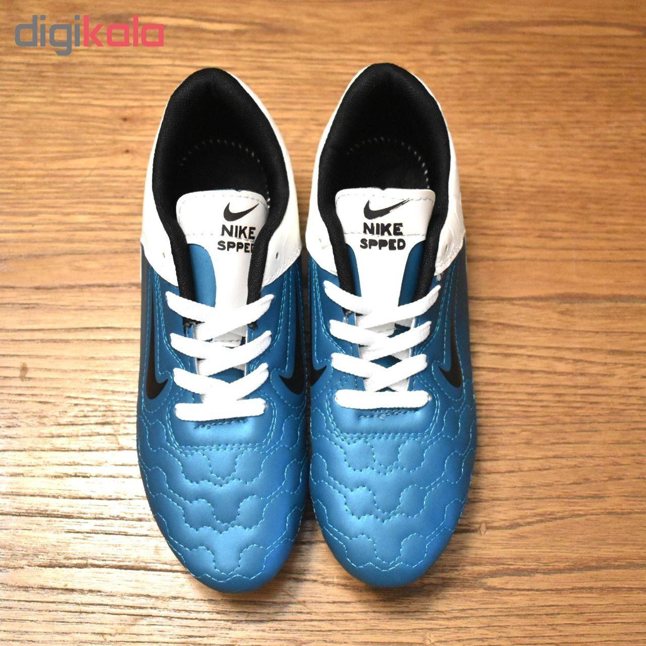 کفش فوتبال پسرانه مدل MAGISTA4